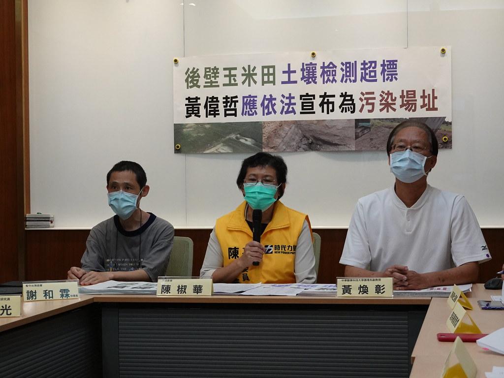 立委陳椒華與台南社大及民間團體舉行記者會。孫文臨攝