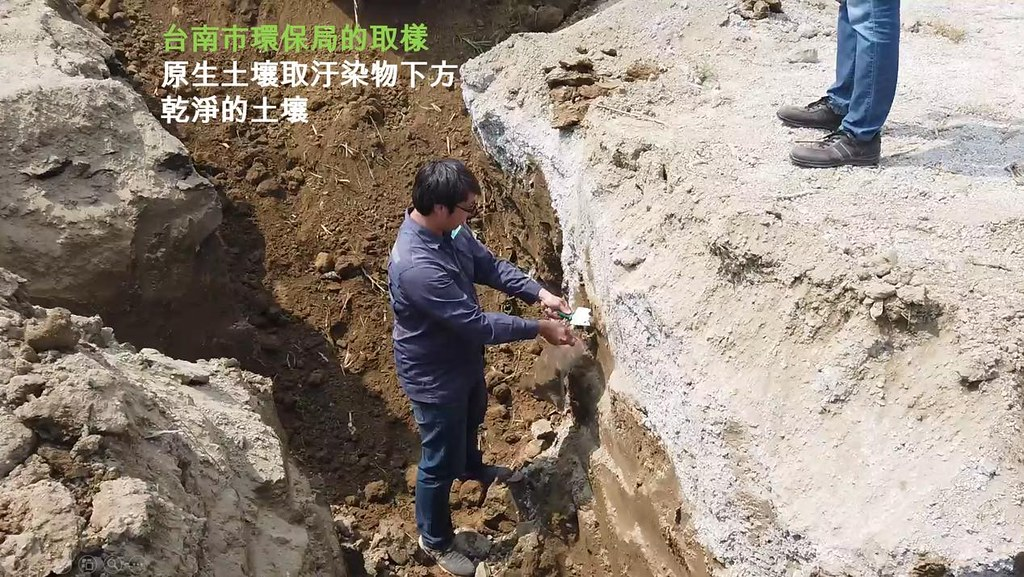 黃煥彰批評,環保局人員採樣刻意避開表土,只採四米深的土壤。台南社大提供