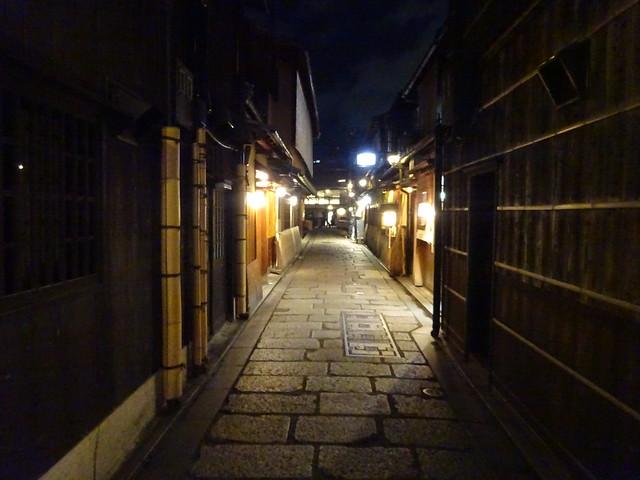 Kyoto @Night