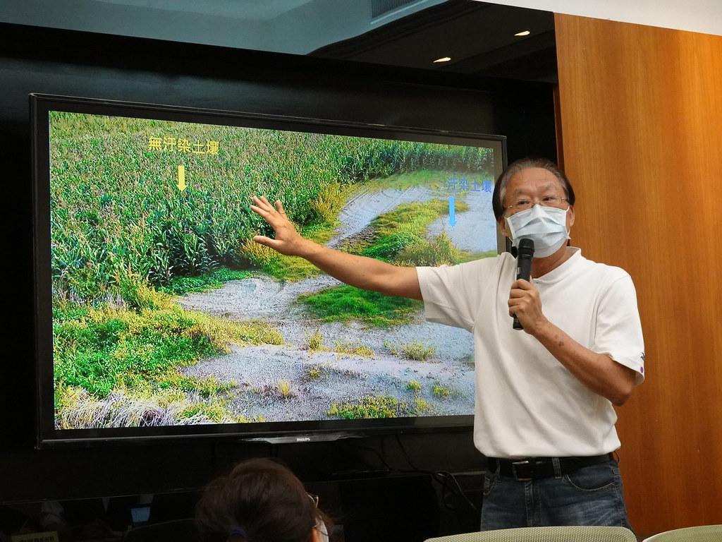 中華醫事科技大學護理系副教授黃煥彰要求,台南市政府應盡快將該處公告為土壤污染場址。孫文臨攝