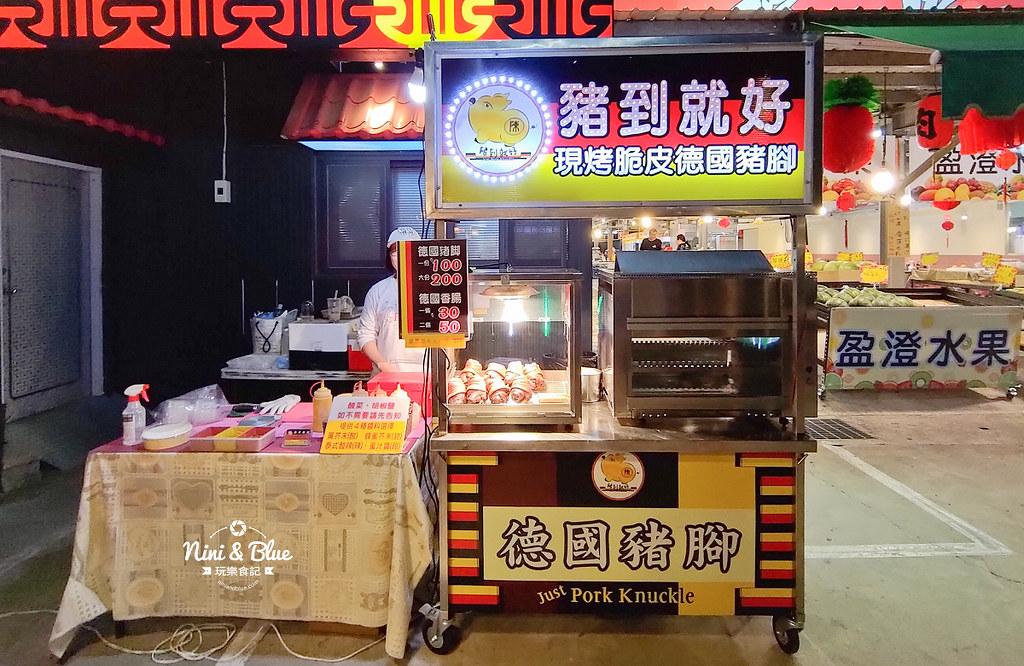 鹿寮福安美食廣場 餐車市集42