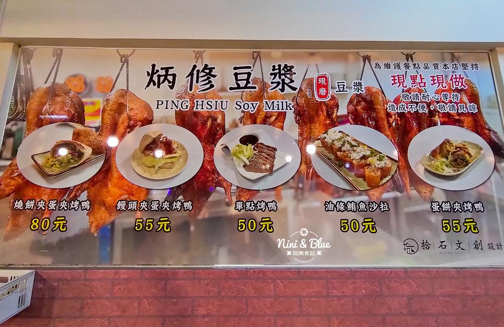 鹿寮福安美食廣場 餐車市集32