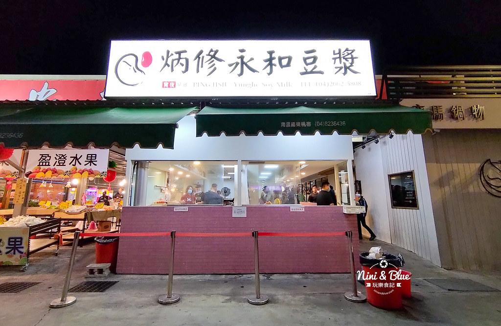 鹿寮福安美食廣場 餐車市集30