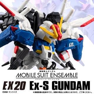 MOBILE SUIT ENSEMBLE《鋼彈前哨戰》EX20 Ex-S鋼彈(モビルスーツアンサンブル Ex-Sガンダム)