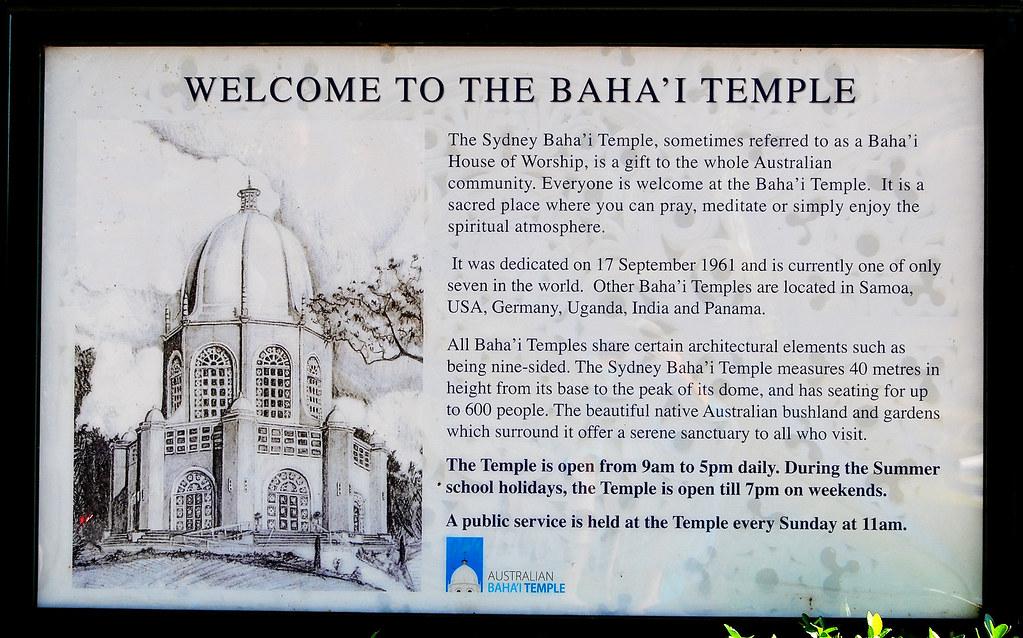 Baha' l Temple, Ingleside, Sydney, NSW.
