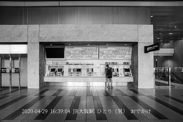 LR-D85_0154-ps-おでかけ