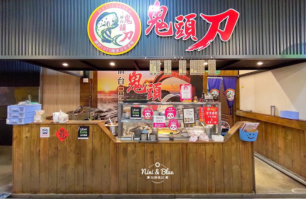 鹿寮福安美食廣場 餐車市集39