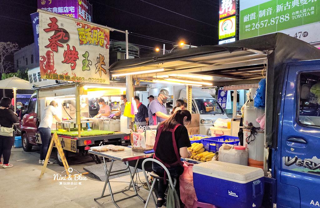 鹿寮福安美食廣場 餐車市集22