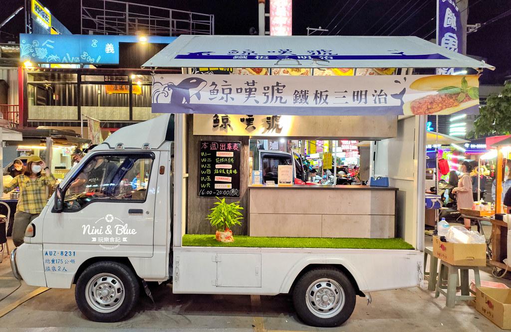 鹿寮福安美食廣場 餐車市集19