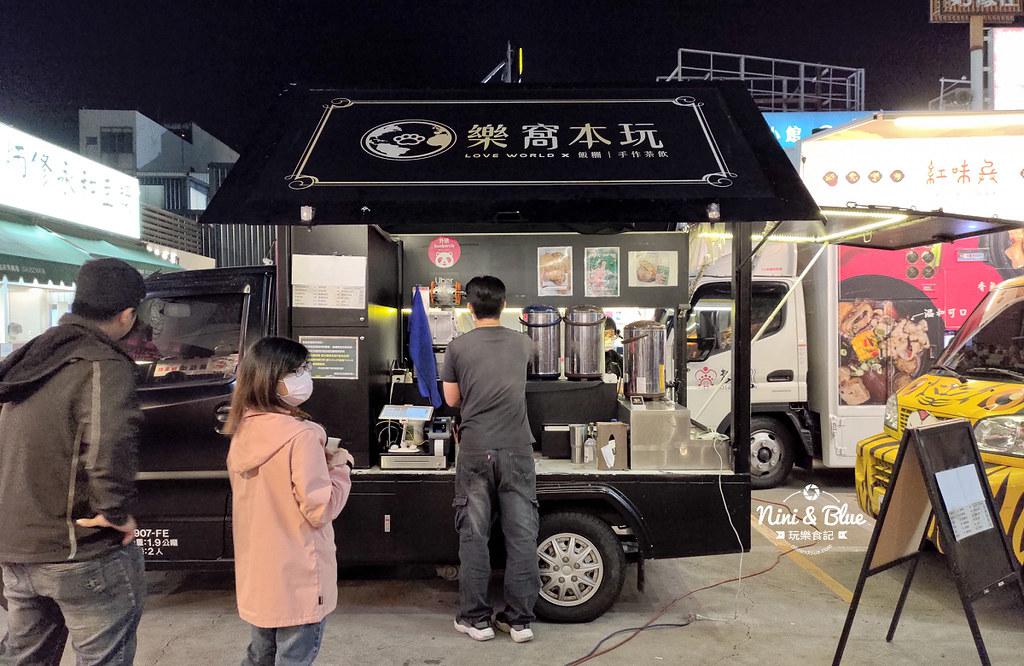 鹿寮福安美食廣場 餐車市集13