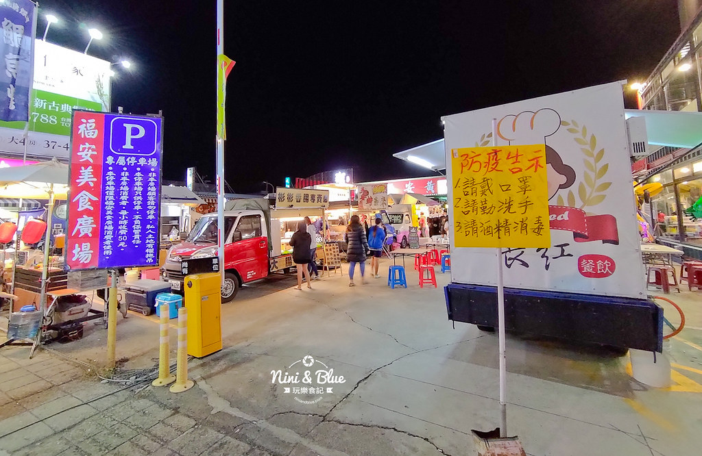 鹿寮福安美食廣場 餐車市集45