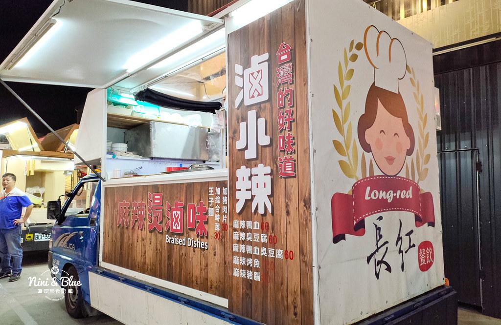 鹿寮福安美食廣場 餐車市集28