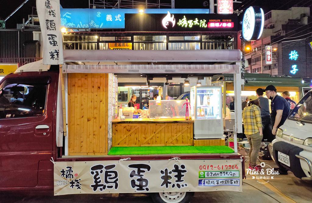 鹿寮福安美食廣場 餐車市集20