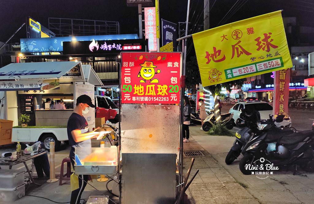 鹿寮福安美食廣場 餐車市集14