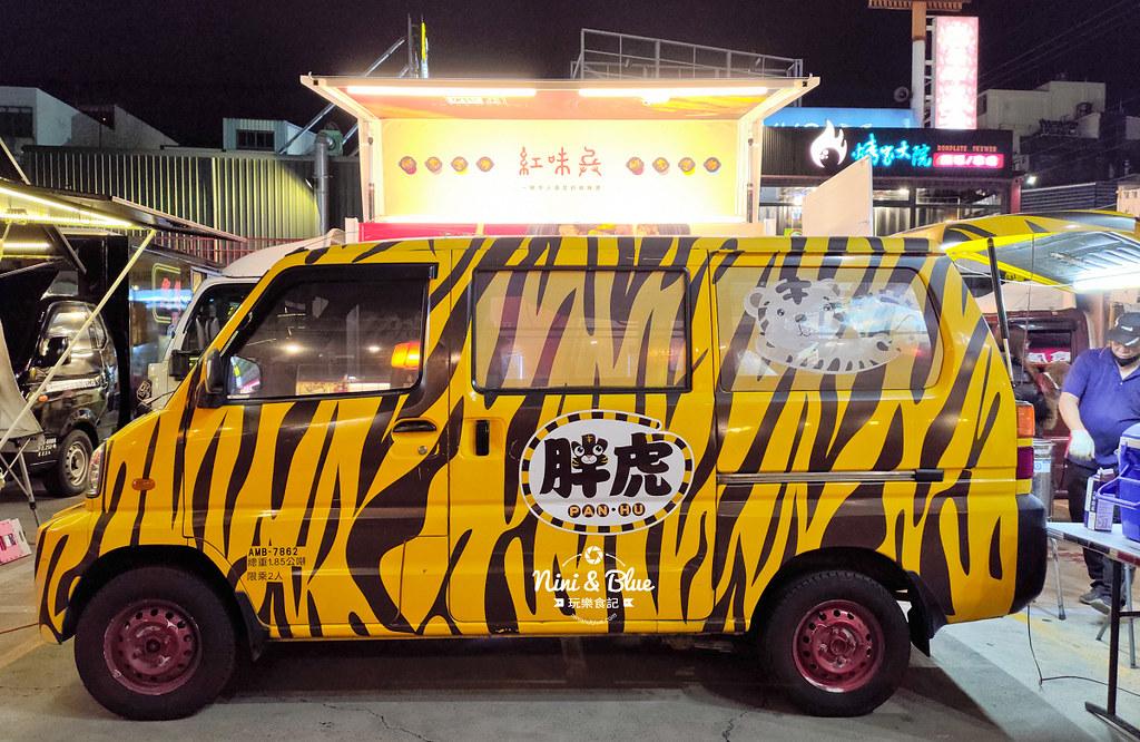 鹿寮福安美食廣場 餐車市集12
