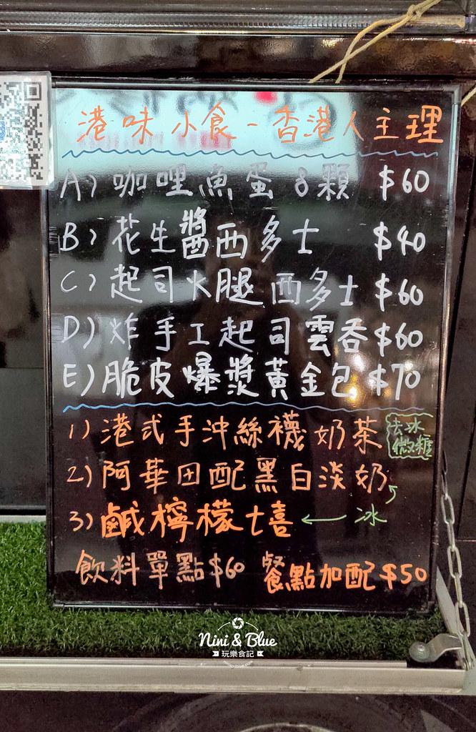 鹿寮福安美食廣場 餐車市集10