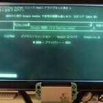 設定で問題を回避する例 ~ARM系計算機+リソース監視Ganglia~
