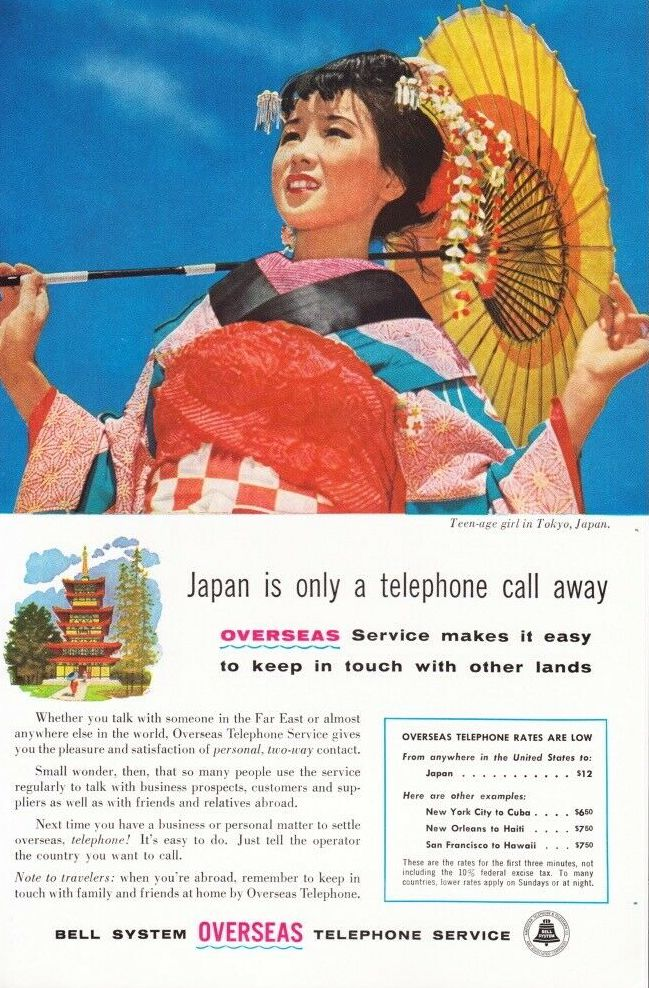 Bell System 1956