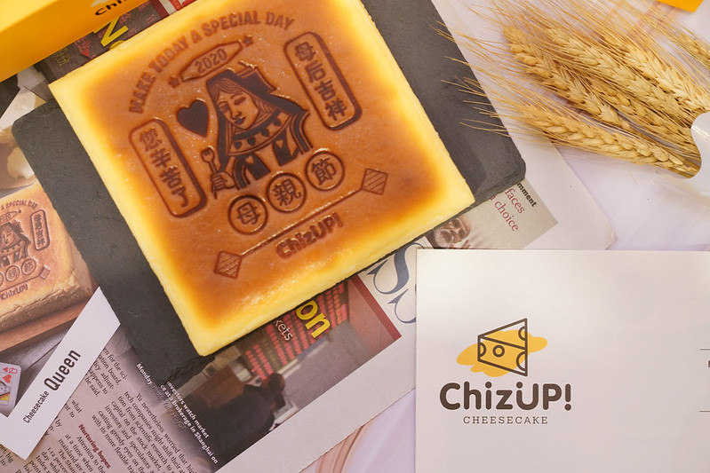 ChizUP