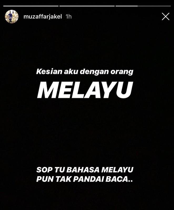 Isu Hina & Perlekeh Orang Melayu, JAKEL Risau Diboikot