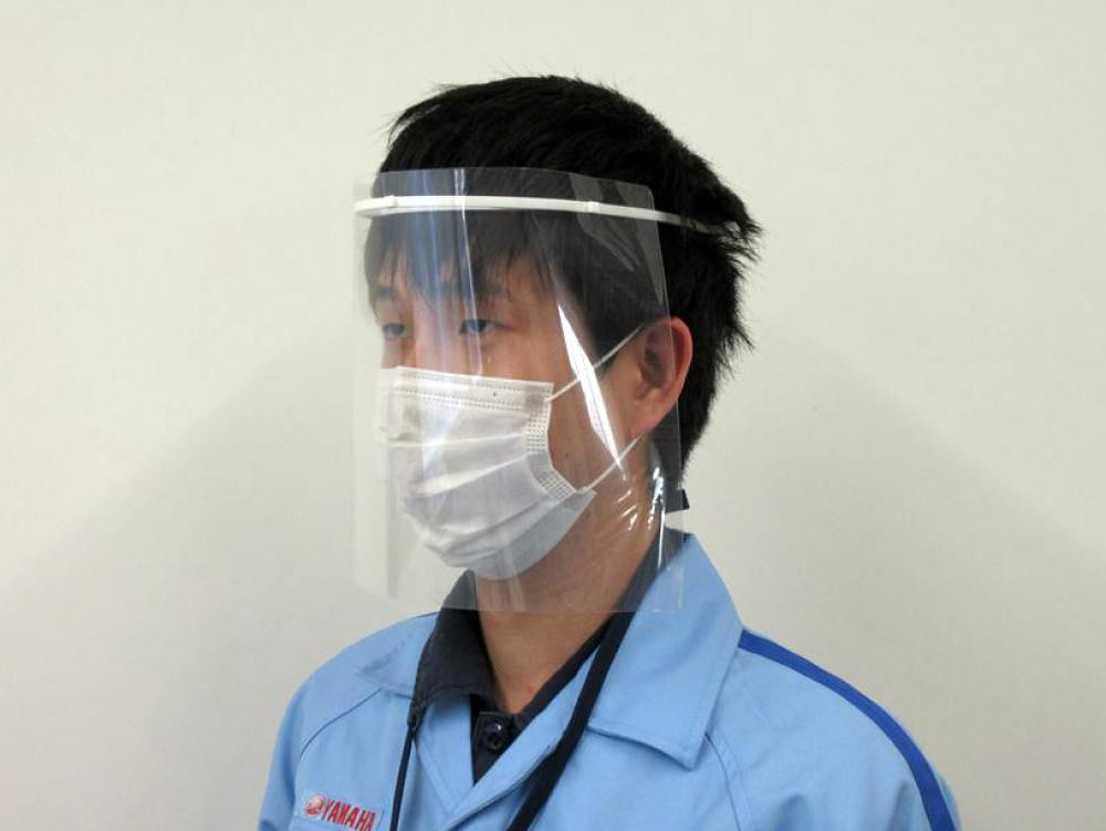 Yamaha Medical Face Shield 2