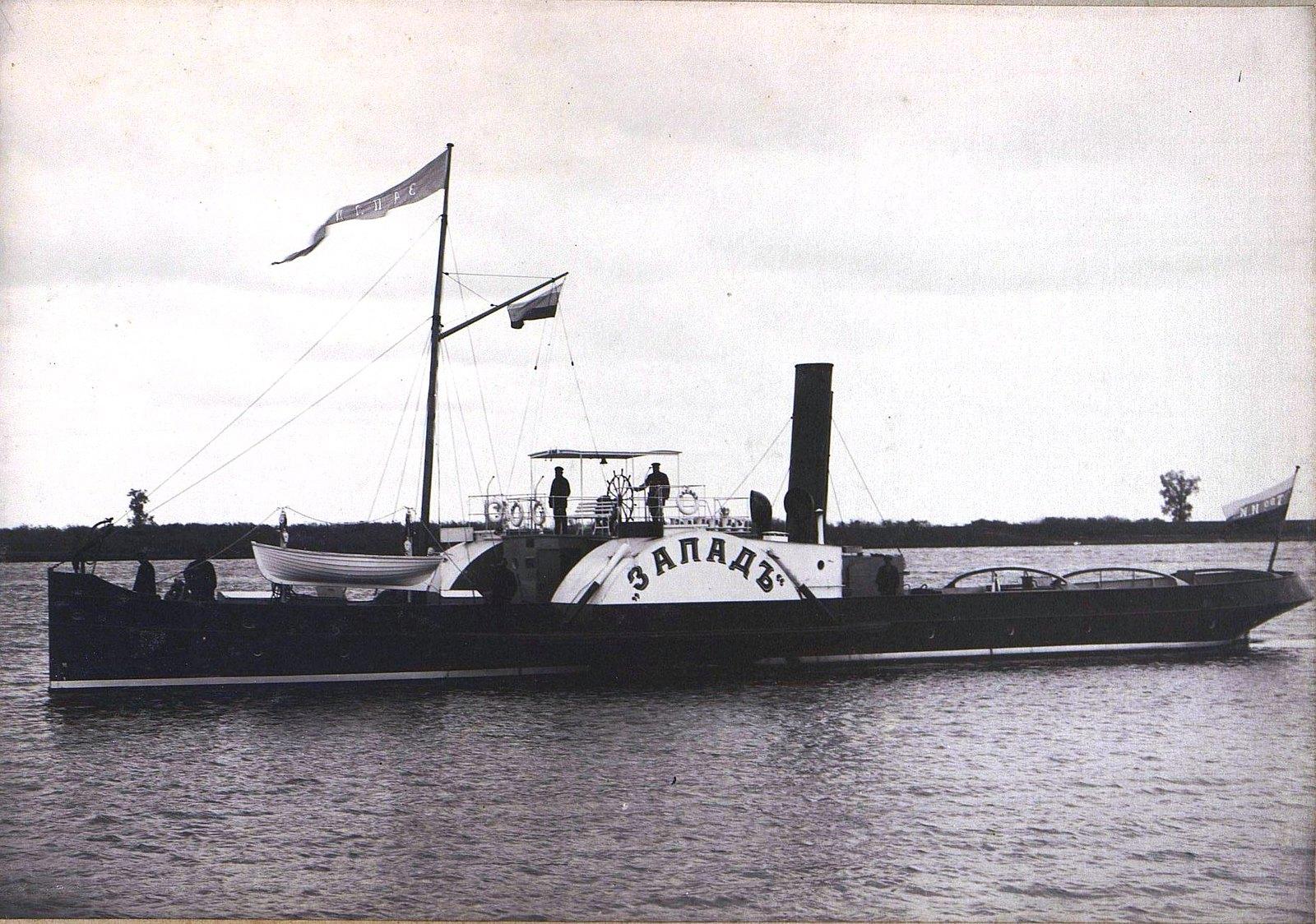 13. Буксирный пароход «Запад»