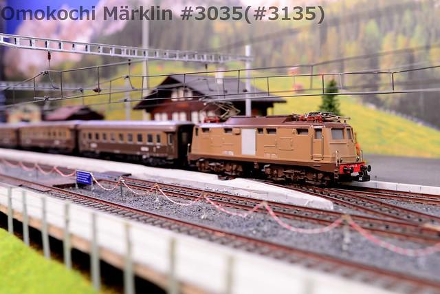 DSC_5218 1