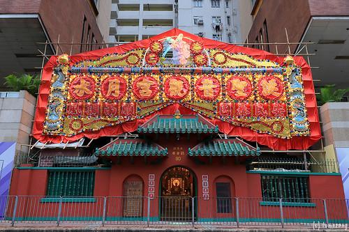 Tai Shek Ku Kwun Yam Temple