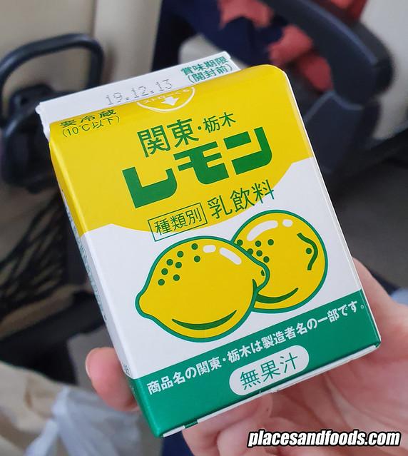 tochigi lemon milk drink