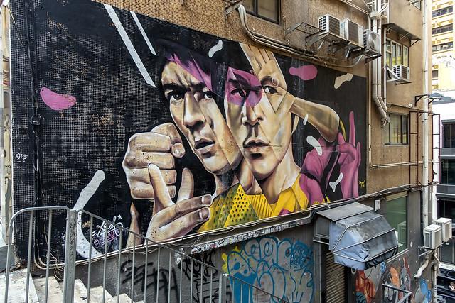 Bruce Lee Mural, Sheung Wan, Hong Kong