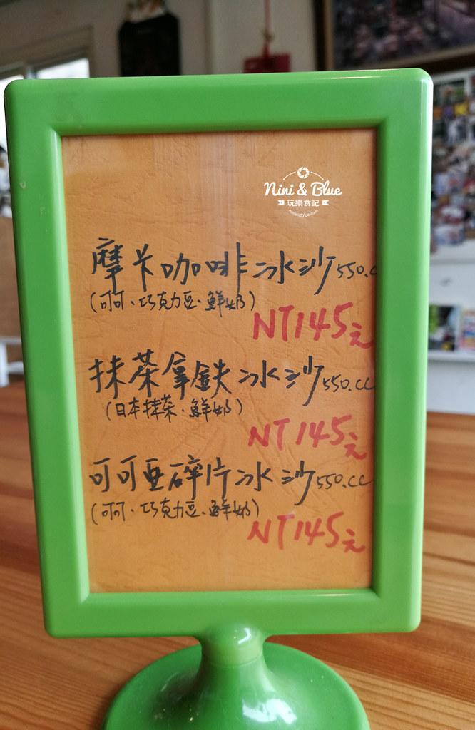 沙鹿咖啡 秋田武咖啡菜單03
