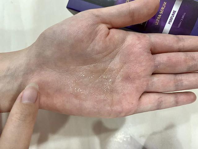 KUNDAL Macadamia Ultra Serum Texture