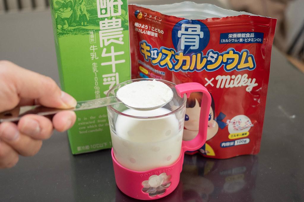 milky-10