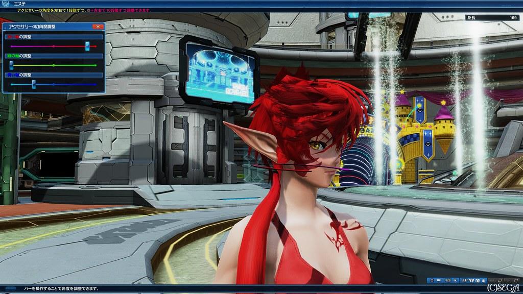 Phantasy Star Online 2 Screenshot 2020.05.05 - 17.33.29.57