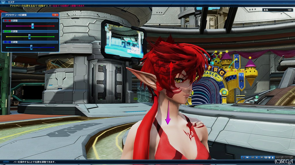 Phantasy Star Online 2 Screenshot 2020.05.05 - 17.33.25.34