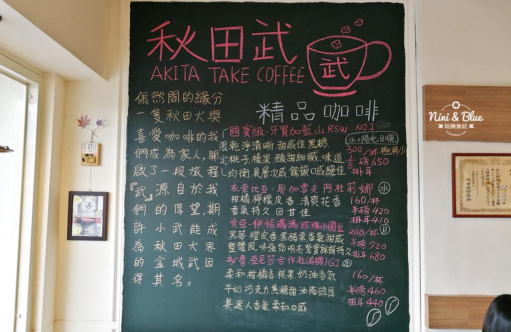 沙鹿咖啡 秋田武咖啡菜單09
