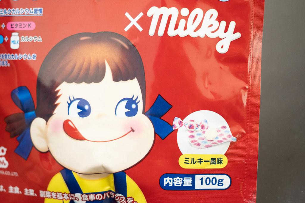 milky-6
