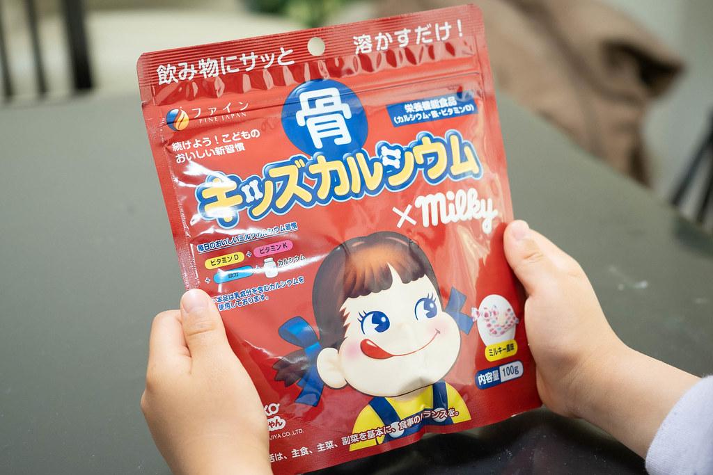 milky-1