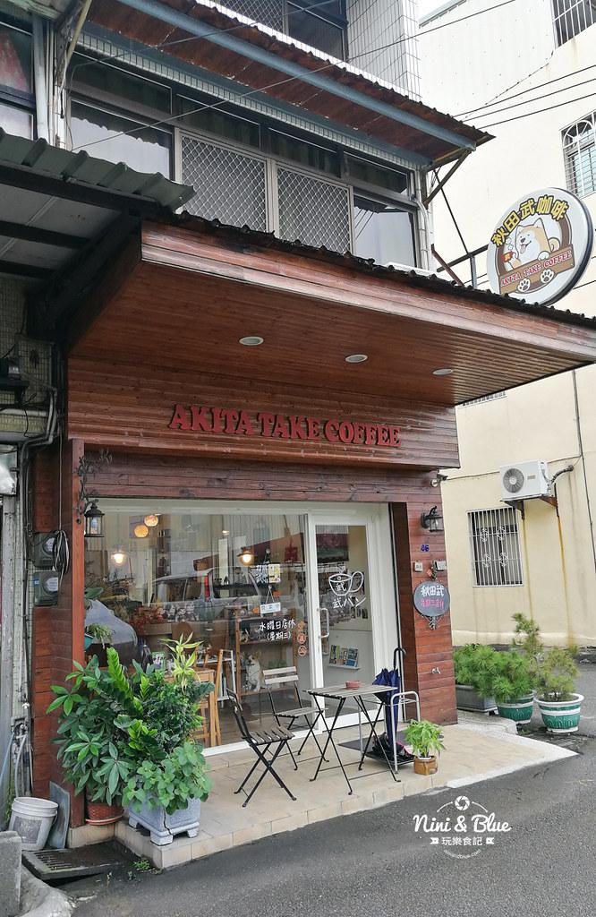 沙鹿咖啡 秋田武咖啡菜單15