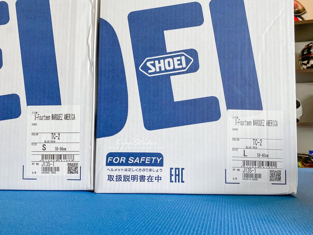 2020.05.05 Shoei X14 MM93-017
