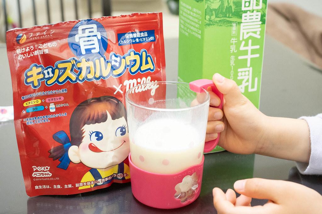 milky-12