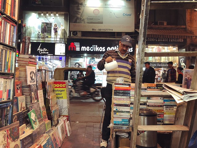 Mission Delhi - Deepak Dialani, Paharganj