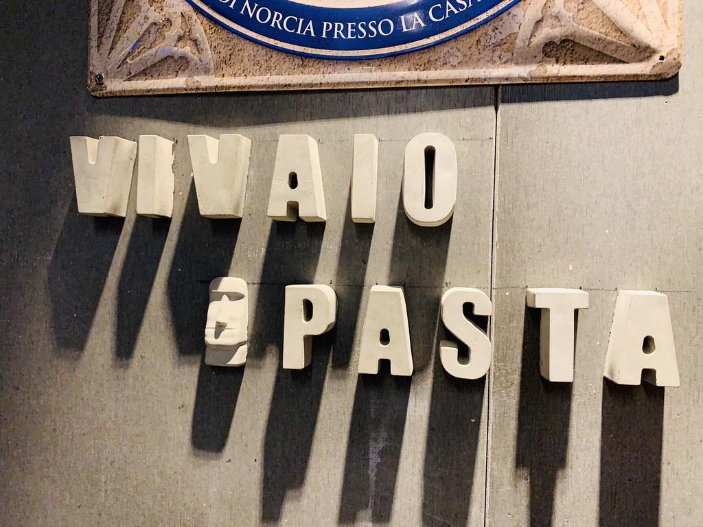 20200501_苗圃義大利餐廳 (3)