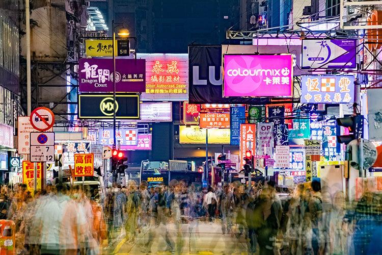 Mong Kok in Hong Kong