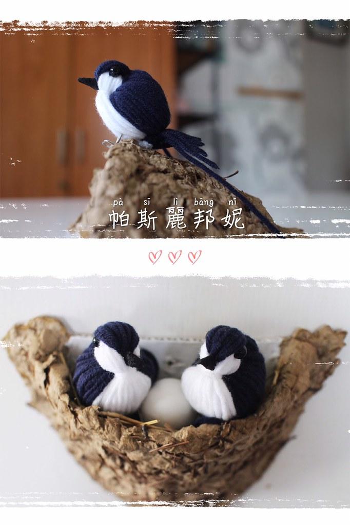 築巢 - 我家也有小燕子