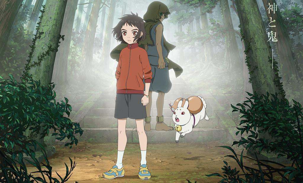 200505 -「蒔田彩珠×坂本真綾」主演群眾募資劇場版《神在月のこども》(神在月的孩子)將在2021年上映、海報出爐!
