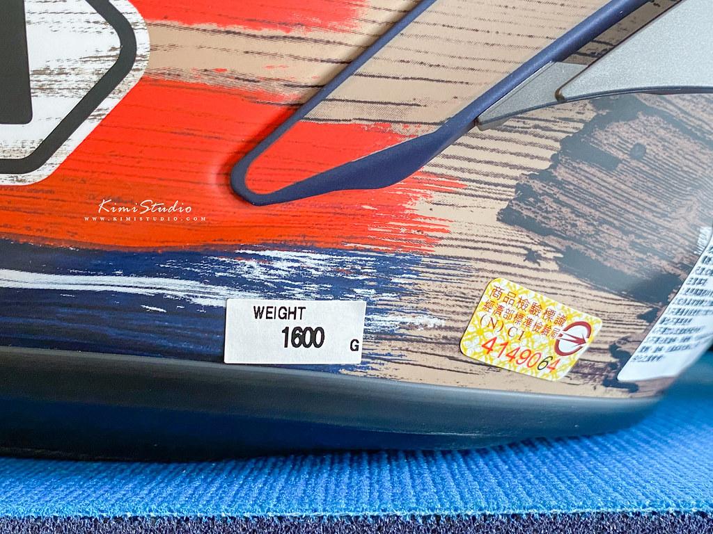 2020.05.05 Shoei X14 MM93-042