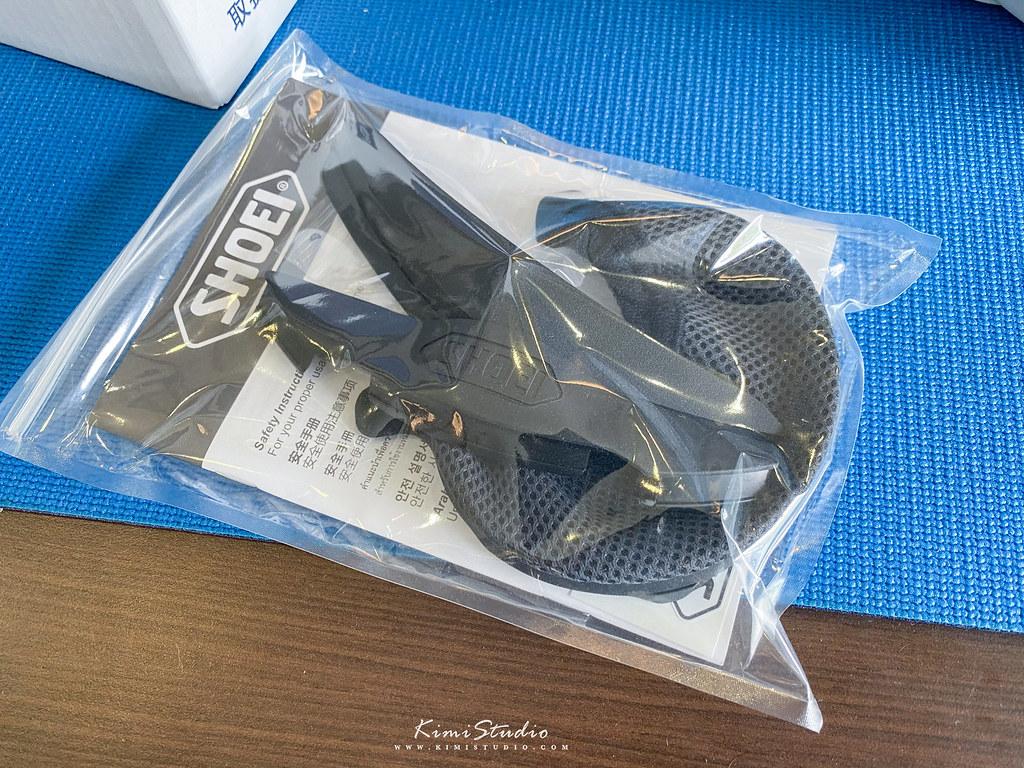 2020.05.05 Shoei X14 MM93-022