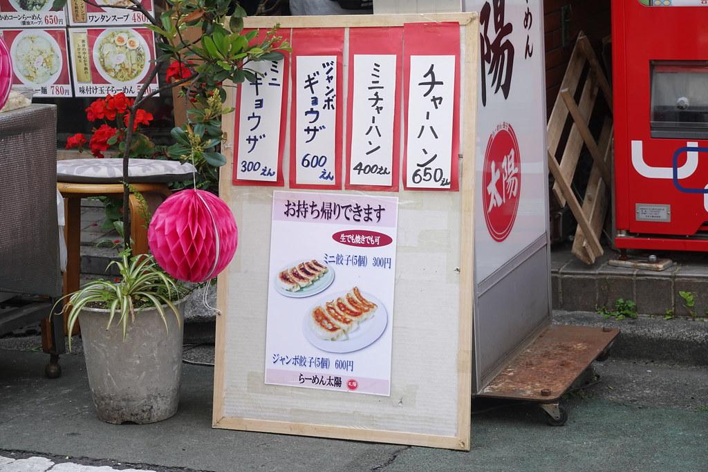江古田テイクアウト