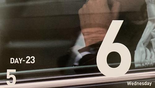 最後に追加した項目-55